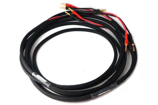 b-series speaker cables